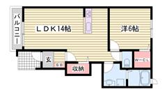 敷金0円物件☆ うれしいエアコン付き!! 大きな収納スペースが有ります♪ 105の間取