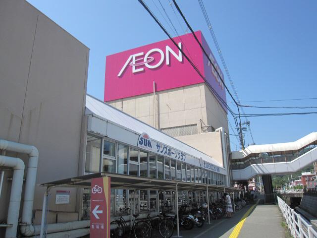 物件番号: 1115116470  姫路市伊伝居 1R ハイツ 画像25
