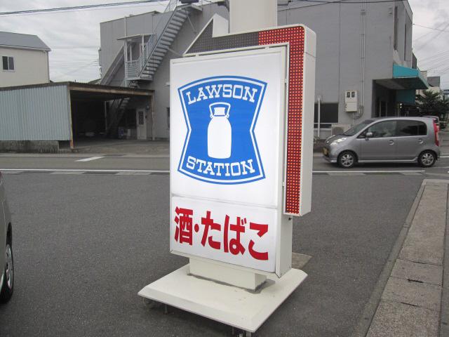 物件番号: 1115126462  姫路市西中島 1K ハイツ 画像22