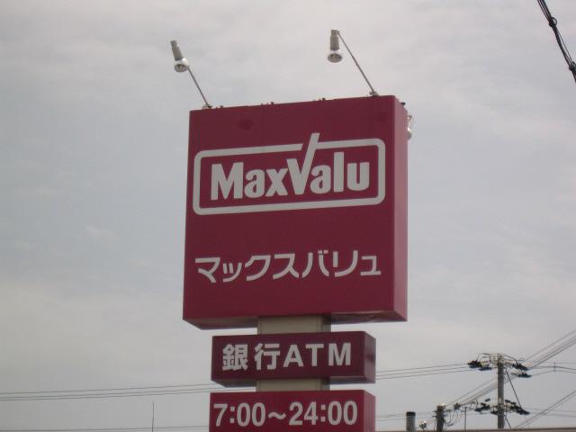 物件番号: 1115180164  姫路市大津区恵美酒町2丁目 3DK マンション 画像21