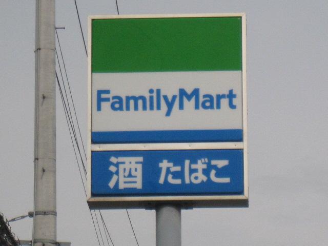 物件番号: 1115172939  姫路市書写 1K ハイツ 画像22