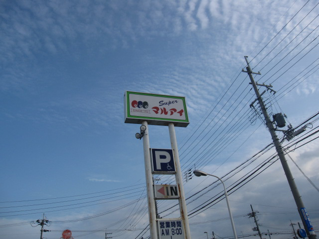 物件番号: 1115148683  加古川市平岡町新在家 1K ハイツ 画像25