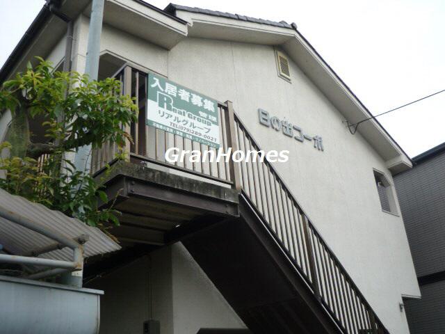 物件番号: 1115116470  姫路市伊伝居 1R ハイツ 外観画像